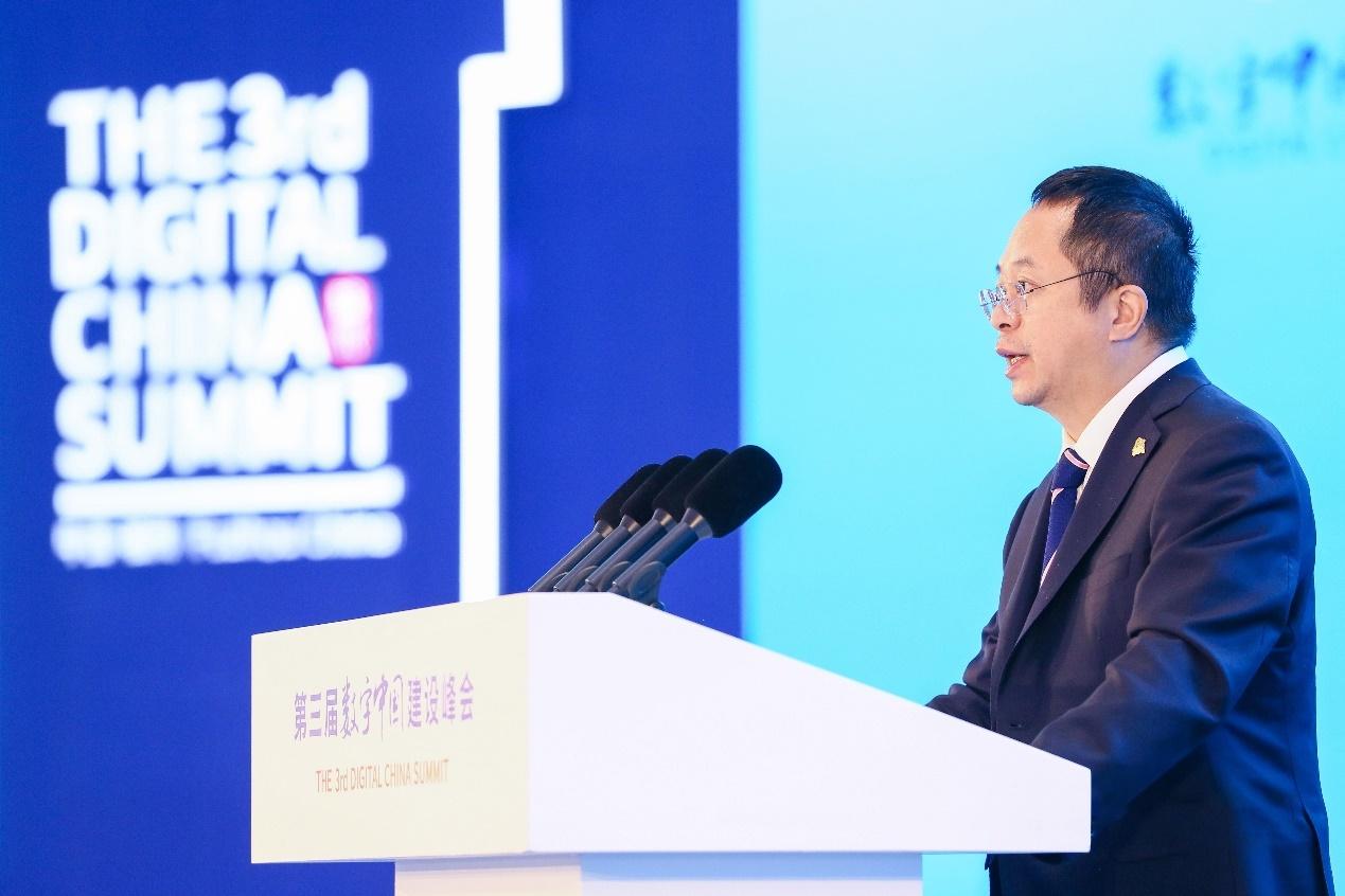 第三屆數字中國建設峰會開幕,360周鴻祎談數字化時代安全共識