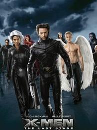 X戰警3:最后之戰