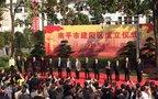 南平發布任前公示 涉及多名處級官員