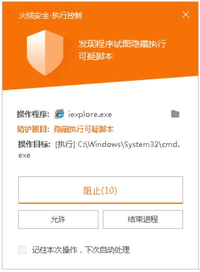 从Windows系统漏洞到QQ自动加好友