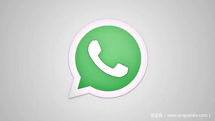 WhatsApp UAF 漏洞分析(CVE-2019-11932)