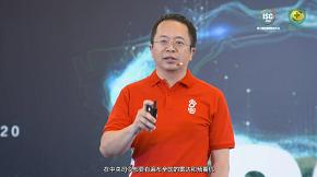 """ISC2020周鸿祎:""""八大方法""""揭秘数字化时代全新网络安全认知"""