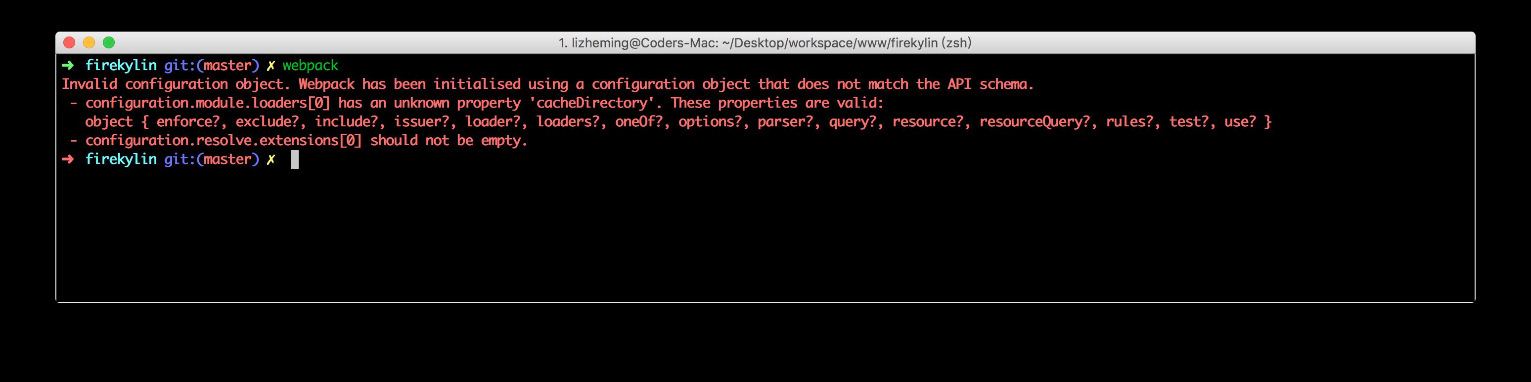 webpack 2 config error