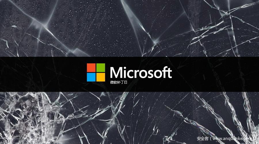 2021-06 补丁日:微软多个漏洞通告