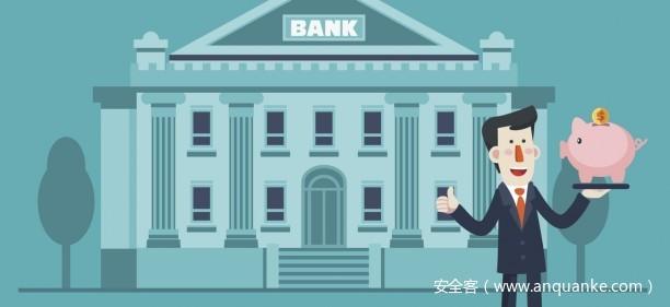 分析RealWorld CTF 2019中Crypto方向bank题目