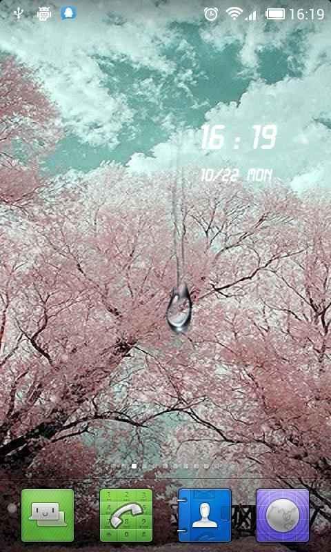 3d櫻花動態壁紙鎖屏免費下載|3d櫻花動態壁紙鎖屏手機