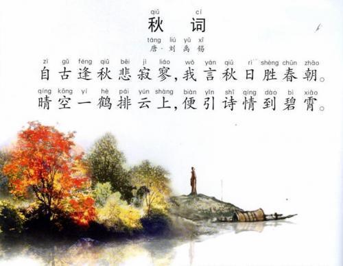 秋天的诗_描写秋天的诗与赏析-一段描写秋天的诗文并赏析