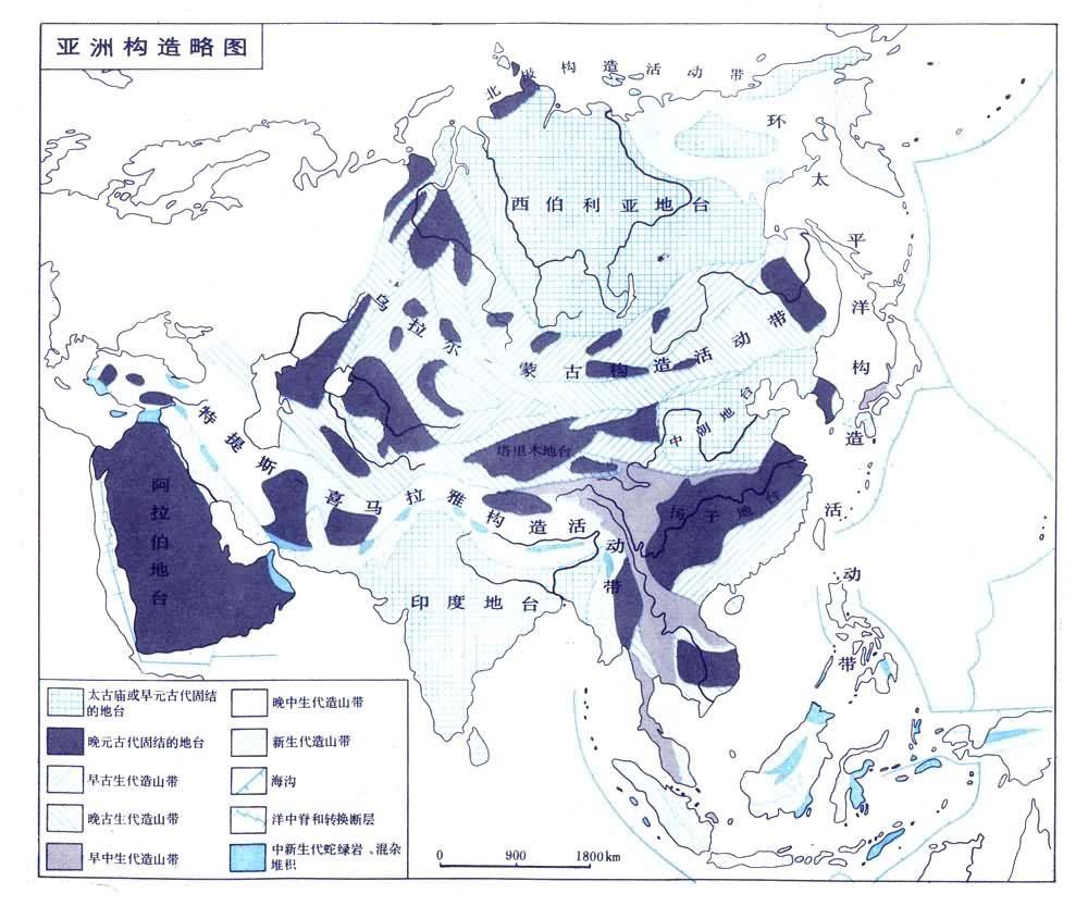 亚洲地囹�9�%9�._亚洲地质