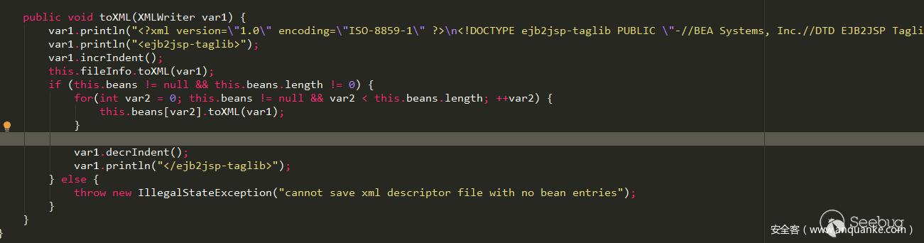 WebLogic EJBTaglibDescriptor XXE漏洞(CVE-2019-2888)分析