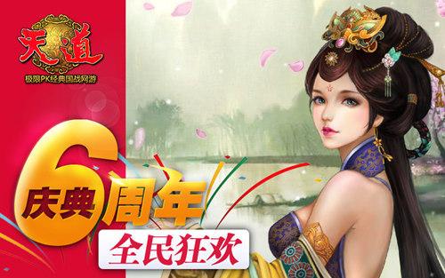轩辕剑6太华山宝箱_360新闻搜索