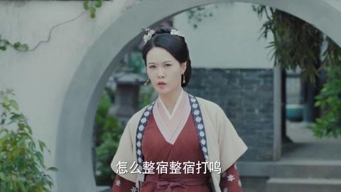 【新白娘子傳奇|曾韻蓁】精華剪輯