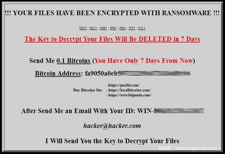 揭密某款在暗网上售卖的勒索病毒