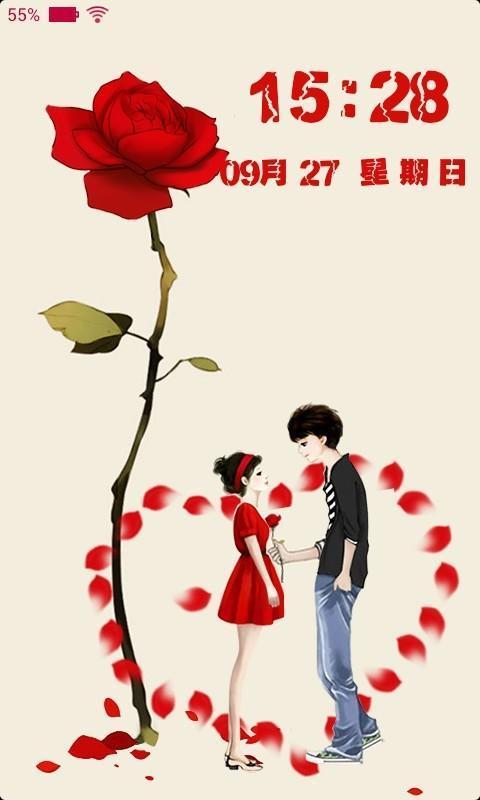 情动玫瑰浪漫love锁屏