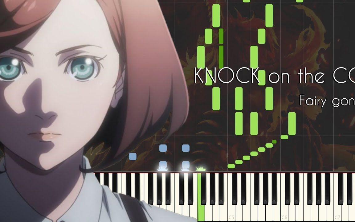 Fairy gone OP NOCK on the CORE 鋼琴 伴奏 純音樂
