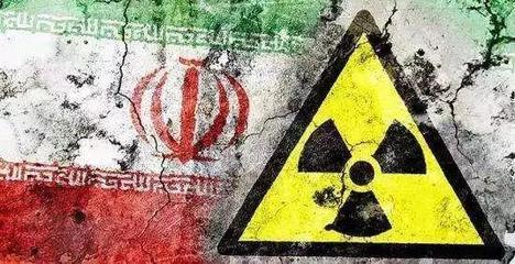 伊朗副外长:不排除伊朗未来几周内退出伊核协议