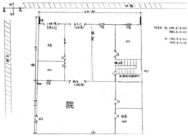 家魚塘設計圖紙