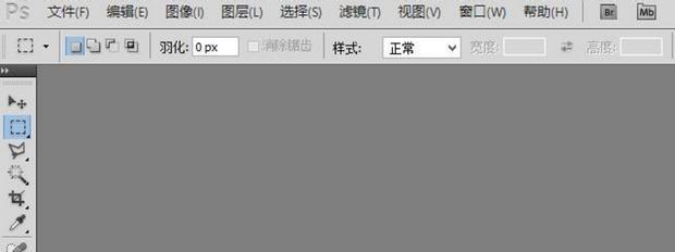 怎么用ps修改gif_PS怎么做gif动态图片?用PS做gif快速入门掌握_360新知