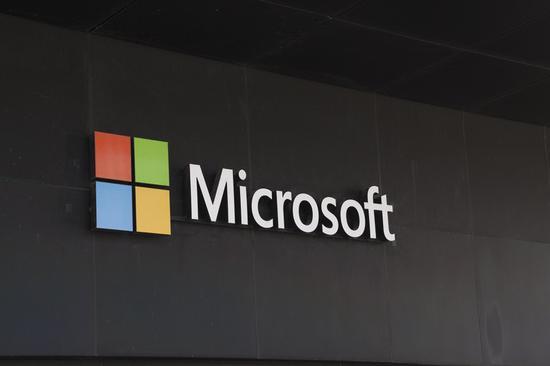 360安全大脑连续发现Windows系统15枚高危漏洞 ,再获微软官方致谢!