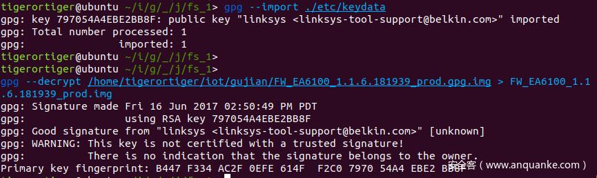 Linksys EA6100 固件解密分析