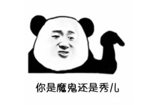 木马作者主动提交Tatoo远控后门程序-互联网之家