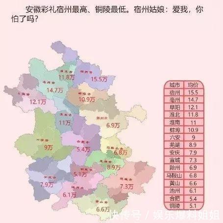 最新 安徽省地图,2019 安徽省地图高清版, 安徽省电子 地图, 2018安徽