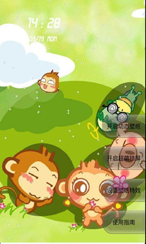 嘻哈猴動態壁紙鎖屏免費下載|嘻哈猴動態壁紙鎖屏手機