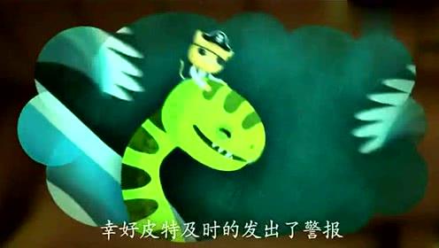 海底小縱隊 呱唧的爺爺在水里遇到了一條綠色的巨大蟒蛇