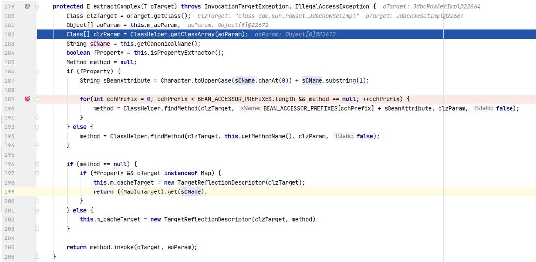 WebLogic coherence UniversalExtractor 反序列化 (CVE-2020-14645) 漏洞分析