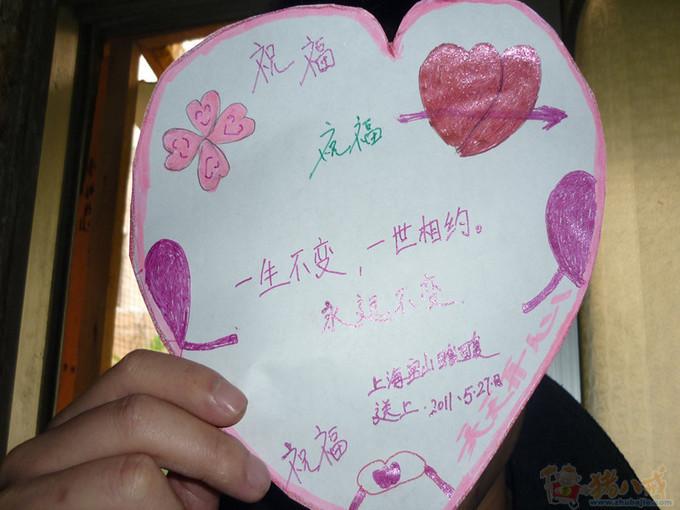 十八岁生日祝福�_求四字生日祝福语(图18)