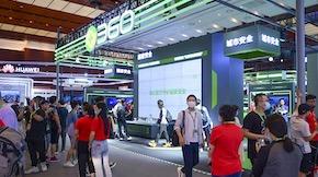 ISC峰会360安全大脑联盟成立,构建网安中国队